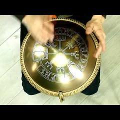 """Guda Freezbee. """"Kurd"""" scale. """"Runes"""" design."""